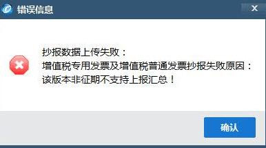 澄海记账报税 公司为什么会被列为风险纳税人?如何解除风险?