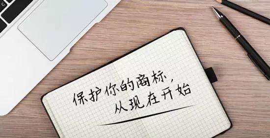 深圳企业商标注册
