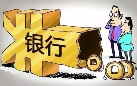 深圳公司银行开户需要注意什么