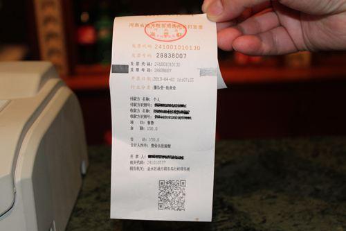 2020年起深圳市税务局网络发票平台将停用