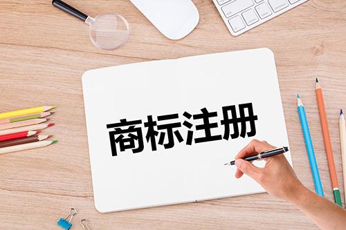 深圳专利申请需要多久?